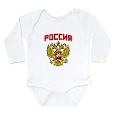Russia Crest Long Sleeve Infant Bodysuit