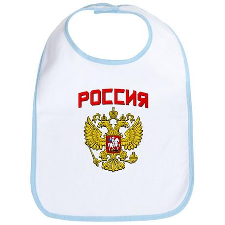 Russia Crest Bib