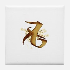"""Love"" Rune - Tile Coaster"