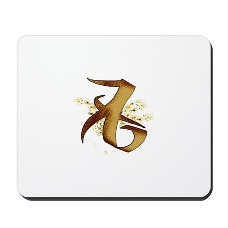 """Love"" Rune - Mousepad"