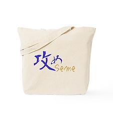 Seme Tote Bag