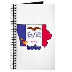 ILY Iowa Journal