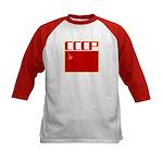 CCCP Soviet Banner Kids Baseball Jersey