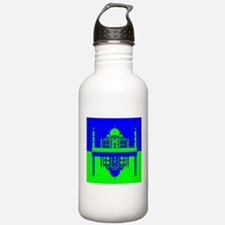 Cool Ahmad Water Bottle