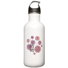 Paternal Grandma with Flowers Water Bottle