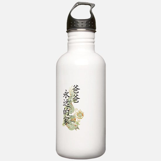Forever Family Dad (green) Water Bottle