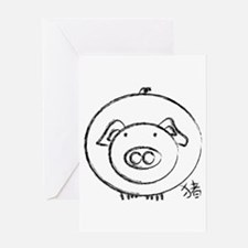 Cute Chinese year of the pig Greeting Card