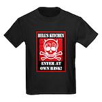 Hell's Kitchen Logo Kids Dark T-Shirt