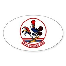 67th Fighter Squadron Oval Decal