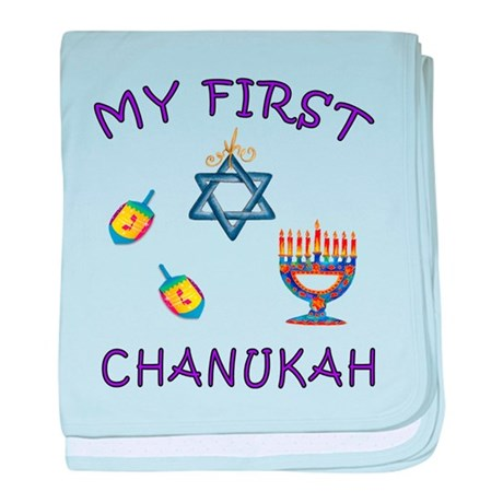 My First Chanukah baby blanket