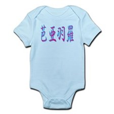 Barbara -2- Infant Bodysuit