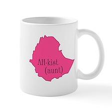 AH-kist, Aunt in Amharic (Eth Mug