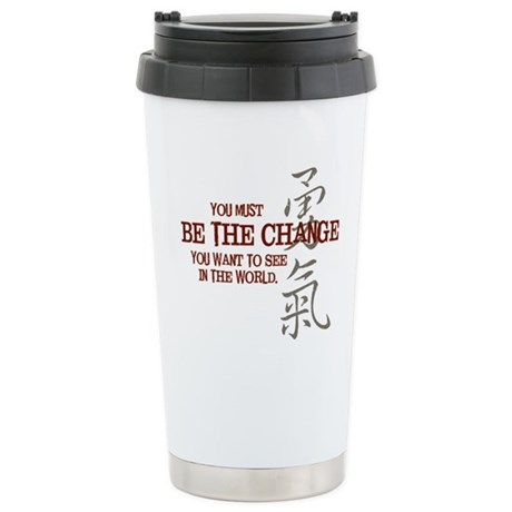 Courage (Chinese) Stainless Steel Travel Mug