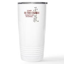 Courage (Chinese) Travel Mug