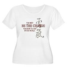 Courage (Chinese) T-Shirt