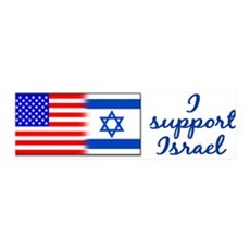 I Support Israel 36x11 Wall Peel
