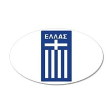 Greece 20x12 Oval Wall Peel