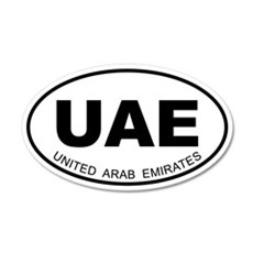 United Arab Emirates 20x12 Oval Wall Peel