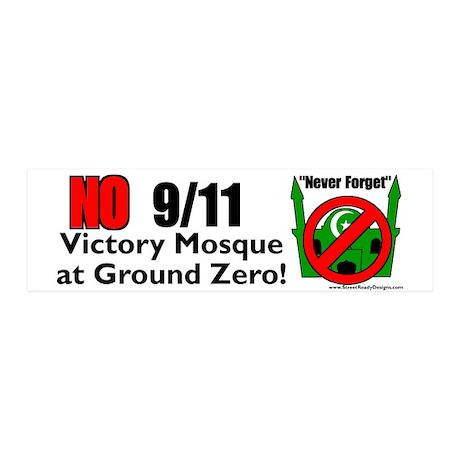 Ground Zero Mosque 20x6 Wall Peel