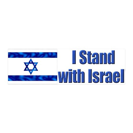 I Stand with Israel! 36x11 Wall Peel