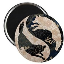 Origami Yin-Yang Wolves Magnet