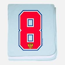 RU Russia/Rossiya Hockey8 baby blanket