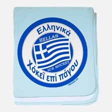 Greece Hellas Ice Hockey baby blanket