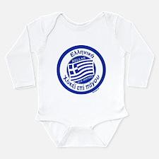 Greece Hellas Ice Hockey Long Sleeve Infant Bodysu