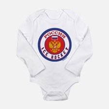 RU Russia/Rossiya Hockey Long Sleeve Infant Bodysu