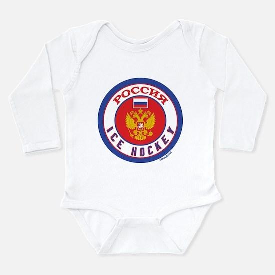RU Russia/Rossiya Hockey Long Sleeve Infant Bodysu