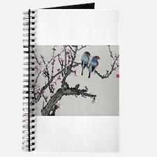Cute Chinese love Journal