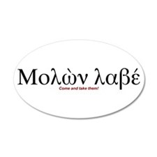 Molon Labe - 35x21 Oval Wall Peel
