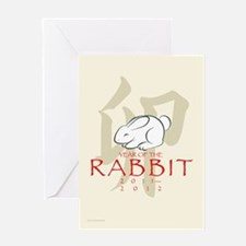 Usagidoshi - Year of the Rabbit Greeting Card