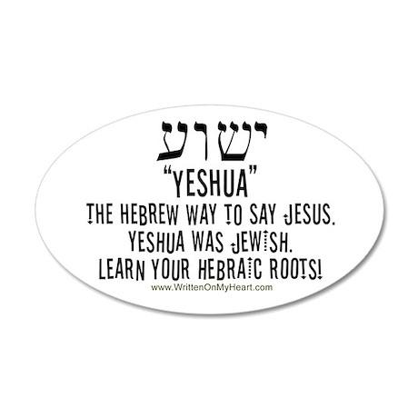 """""""Yeshua - Jesus' Hebrew Name"""" 35x21 Oval Wall Peel"""