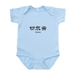 Chelsey Infant Bodysuit