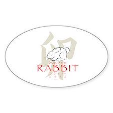 Usagidoshi - Year of the Rabbit Decal