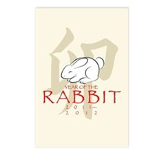 Usagidoshi - Year of the Rabbit Postcards (8 pk)