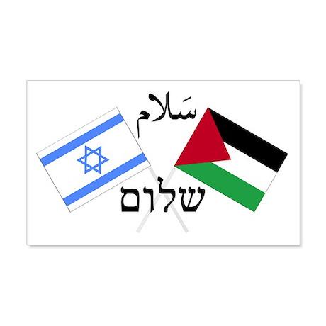 Israel and Palestine Peace 20x12 Wall Peel