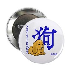 2006 is the Year of the Dog Button
