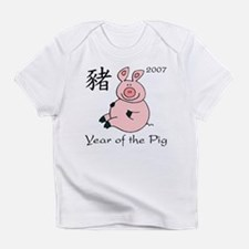 Year of the Pig Infant T-Shirt