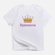 Princess (Russian) Infant T-Shirt