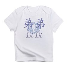 Di Di (Little Brother) China Infant T-Shirt