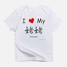 I Love My Lao Lao (Mat. Grandma) Creeper Infant T-