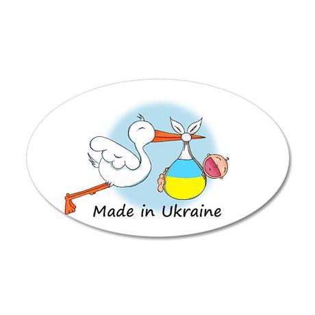 Stork Baby Ukraine 20x12 Oval Wall Peel