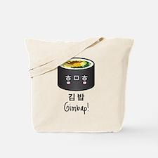 Gimbap Tote Bag