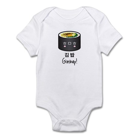 Gimbap Infant Bodysuit