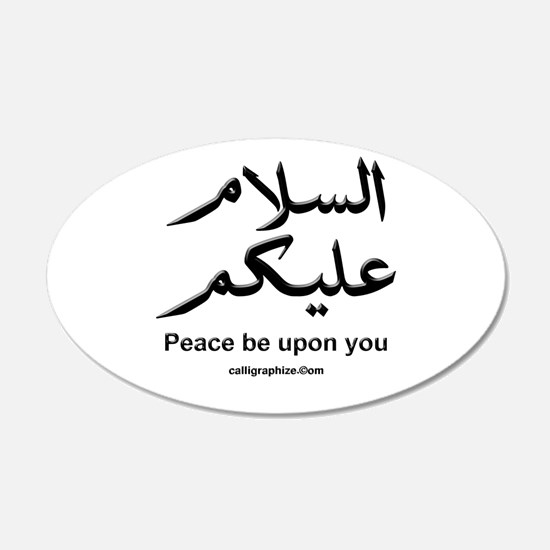 Peace be upon you Arabic 20x12 Oval Wall Peel