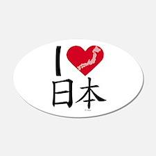 I Love Japan 20x12 Oval Wall Peel
