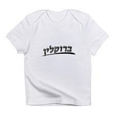 Brooklyn.. hebrew Infant T-Shirt