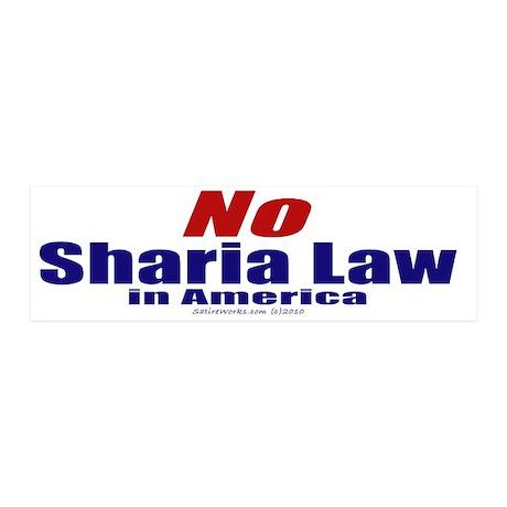 NO Sharia Law in America (20x6 Wall Peel)